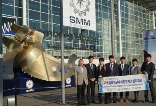 2012.SMM Hamburg 대우 구매팀 방문-2.png